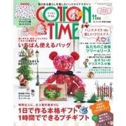 COTTON TIME 2016年11月号(主婦と生活社) [電子書籍]