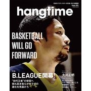 hangtime Issue.001(芸文社) [電子書籍]