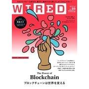 WIRED(ワイアード) Vol.25(コンデナスト・ジャパン) [電子書籍]