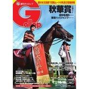 週刊Gallop(ギャロップ) 10月16日号(サンケイスポーツ) [電子書籍]