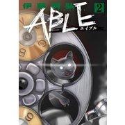 ABLE 2(小学館) [電子書籍]