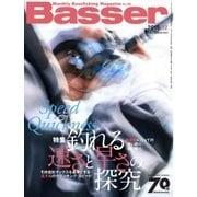 Basser(バサー) 2016年12月号(つり人社) [電子書籍]