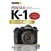 今すぐ使えるかんたんmini PENTAX K-1 基本&応用撮影ガイド (技術評論社) [電子書籍]