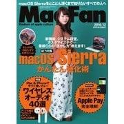 Mac Fan(マックファン) 2016年12月号(マイナビ出版) [電子書籍]