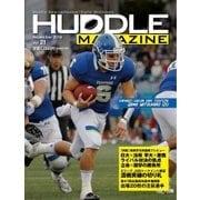 HUDDLE magazine(ハドルマガジン)  2016年11月号(ハドル) [電子書籍]