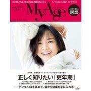 MyAge 2016 Autumn/Winter(集英社) [電子書籍]