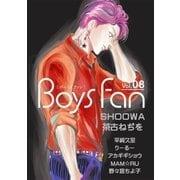 BOYS FAN vol.08 sideL(フューチャーコミックス) [電子書籍]