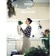 SENS de MASAKI vol.5(集英社) [電子書籍]