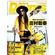 リズム&ドラム・マガジン 2017年1月号(リットーミュージック) [電子書籍]