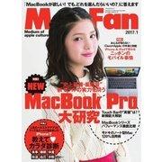 Mac Fan(マックファン) 2017年1月号(マイナビ出版) [電子書籍]