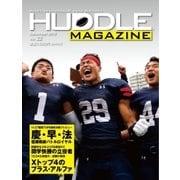 HUDDLE magazine(ハドルマガジン)  2016年12月号(ハドル) [電子書籍]