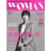 PRESIDENT WOMAN 2017.1月号(プレジデント社) [電子書籍]