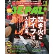 BE-PAL(ビーパル) 2017年1月号(小学館) [電子書籍]