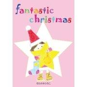 fantastic christmas(ごきげんビジネス出版) [電子書籍]