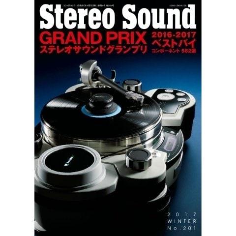 StereoSound(ステレオサウンド) No.201(ステレオサウンド) [電子書籍]