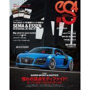 eS4 EUROMOTIVE MAGAZINE no.66(芸文社) [電子書籍]