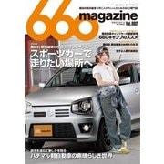 660magazine Vol.002(芸文社) [電子書籍]