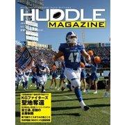 HUDDLE magazine(ハドルマガジン)  2017年1月号(ハドル) [電子書籍]