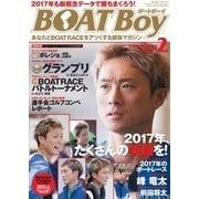 BOAT Boy(ボートボーイ)スタンダードデジタル版 2017年2月号(日本レジャーチャンネル) [電子書籍]