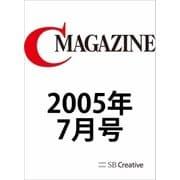 月刊C MAGAZINE 2005年7月号(SBクリエイティブ) [電子書籍]