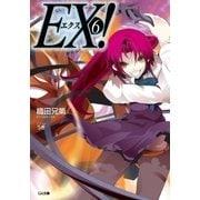 EX!6(SBクリエイティブ) [電子書籍]
