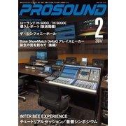 PROSOUND(プロサウンド) 2017年2月号(ステレオサウンド) [電子書籍]
