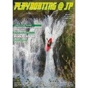 playboating@jp (プレイボーティング・アット・ジェイピー) Vol.55(フリーホイール) [電子書籍]