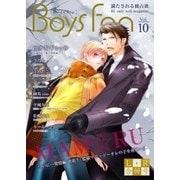 BOYS FAN vol.10(フューチャーコミックス) [電子書籍]
