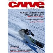 CARVE MAGAZINE 2016(MIX Publishing) [電子書籍]