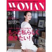PRESIDENT WOMAN 2017.3月号(プレジデント社) [電子書籍]