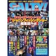 SALTY!(ソルティー)  2017年4月号(アトリエ・ボイル) [電子書籍]