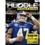 HUDDLE magazine(ハドルマガジン) 2017年 3月号(ハドル) [電子書籍]