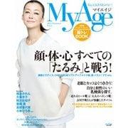 MyAge 2014 Summer(集英社) [電子書籍]