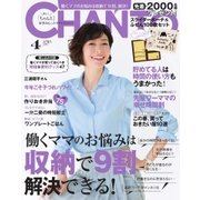 CHANTO(チャント) 2017年4月号(主婦と生活社) [電子書籍]