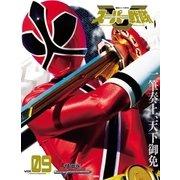 スーパー戦隊 Official Mook 21世紀 vol.9 侍戦隊シンケンジャー(講談社) [電子書籍]