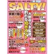 SALTY!(ソルティー)  2017年5月号(アトリエ・ボイル) [電子書籍]