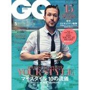 GQ JAPAN 2017年5月号(コンデナスト・ジャパン) [電子書籍]