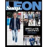 Snap LEON vol.13(主婦と生活社) [電子書籍]
