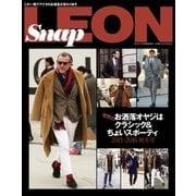 Snap LEON 2015-2016 Autumn & Winter(主婦と生活社) [電子書籍]