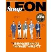 Snap LEON vol.15(主婦と生活社) [電子書籍]