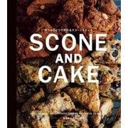 ボウルひとつで作れる SCONE AND CAKE(主婦と生活社) [電子書籍]