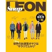 Snap LEON vol.16(主婦と生活社) [電子書籍]