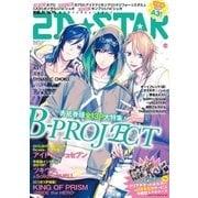2D☆STAR Vol.6(主婦と生活社) [電子書籍]