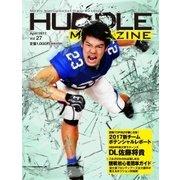 HUDDLE magazine(ハドルマガジン)  2017年 4月号(ハドル) [電子書籍]
