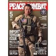 PEACE COMBAT(ピースコンバット) Vol.18(トランスワールドジャパン) [電子書籍]