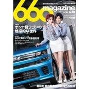 660magazine Vol.003(芸文社) [電子書籍]