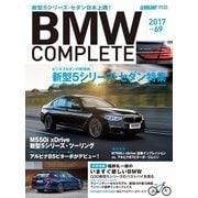 BMW COMPLETE(ビーエムダブリュー コンプリート) VOL.69(学研プラス) [電子書籍]