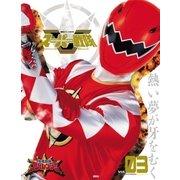 スーパー戦隊 Official Mook 21世紀 vol.3 爆竜戦隊アバレンジャー(講談社) [電子書籍]