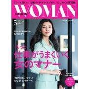 PRESIDENT WOMAN 2017.5月号(プレジデント社) [電子書籍]
