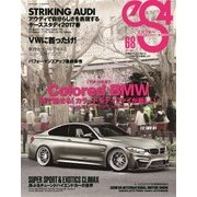 eS4 EUROMOTIVE MAGAZINE no.68(芸文社) [電子書籍]